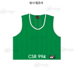 CSR 994